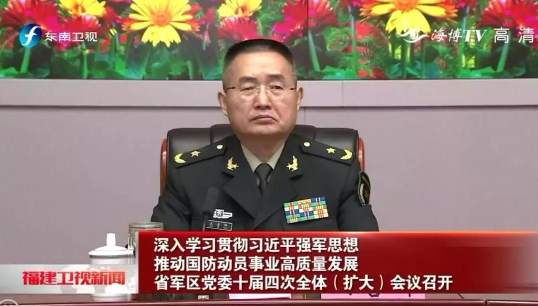 吴喜铧少将已任福建军区司令员 曾多次强硬表态