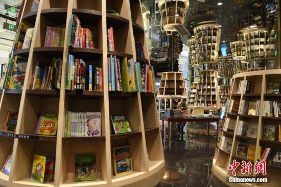 意大利5年内逾两千家书店倒闭 文