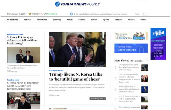 韩媒头条 特朗普形容美朝谈判如