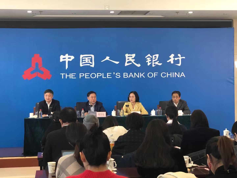 周学东:去年末超储率2.4%,说明银行流动性比较充裕