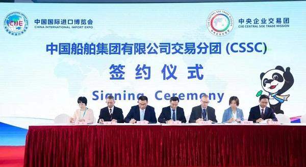 【直击进博会】中国船舶集团与19家合作商23个项目签约图片
