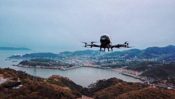 亿航智能发布《城市空中交通系统白皮书》