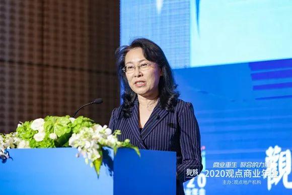 年会演讲 | 蔡云:高质量发展是商业地产行业转型的根本方向