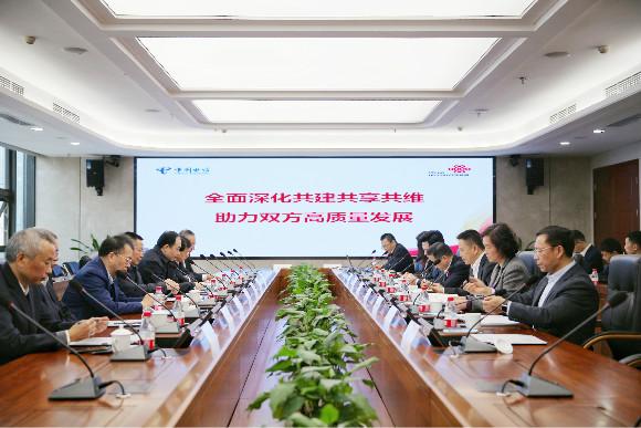 签约典礼现场。中国电信重庆公司供图华龙网发