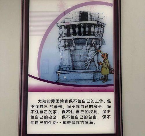 江苏大泗服务区:如此广告该清除