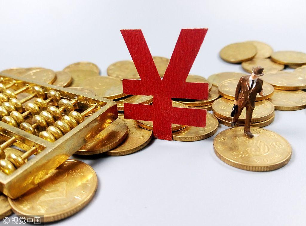 工信部:今年已清偿民营企业中小企业账款6600多亿元图片