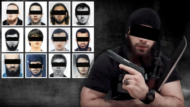 奥地利维也纳恐袭 16名嫌疑人半数被提请拘留