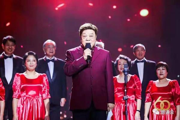 陈铎忆赵忠祥:他的声音魅力为推广普通话贡献很大图片