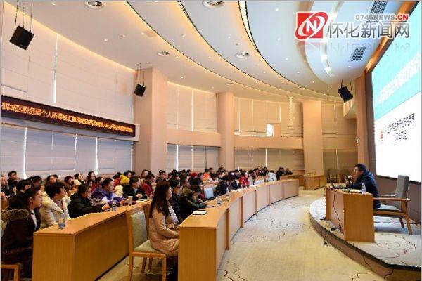 鹤城税务:开展个人所得税汇算清缴业务全员培训