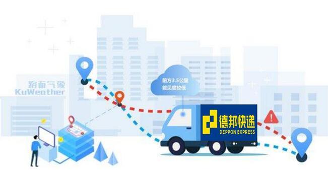 http://www.xqweigou.com/dianshangrenwu/100859.html