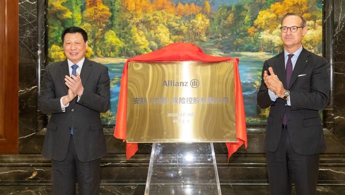 上海市长为这家国际金融巨头的独资公司揭牌,成为中国金融业开放里程碑图片
