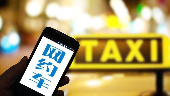 """""""沪人沪牌""""实施后网约车驾驶员合规率仅15%,代表建议取消户籍限制图片"""