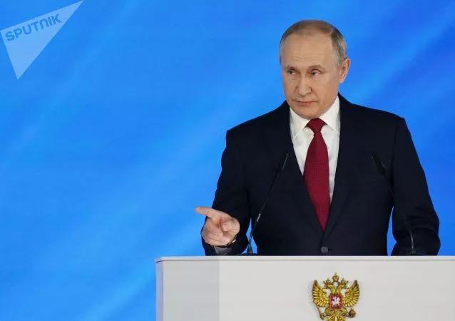普京发表国情咨文。图源:俄媒