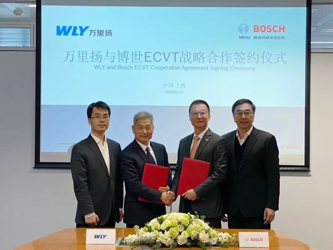 重磅消息!万里扬与博世签署ECVT战略合作协议  共促新能源电驱系统创新发展