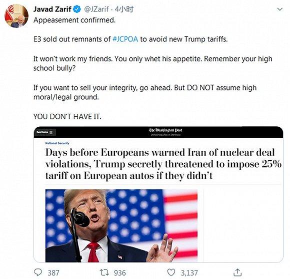 扎里夫在发布推文时,附上了有关特朗普私下威胁向欧洲汽车业加征25%关税的报道