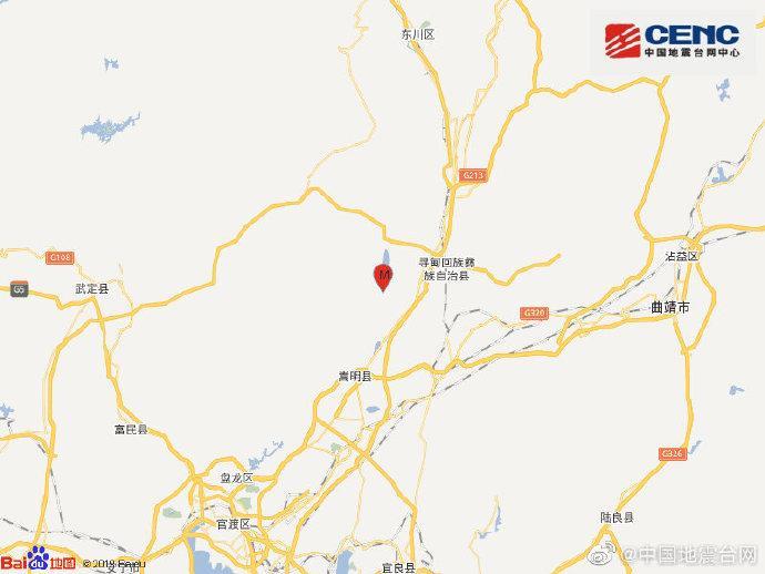 云南昆明寻甸县发生4.2级地震 铁路部门紧急扣停39趟列车