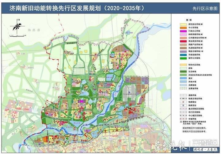 山东省政府批复通过济南新旧动能转换先行区发展规划