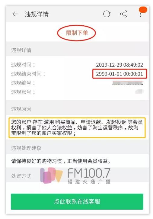 http://www.shangoudaohang.com/haitao/277998.html