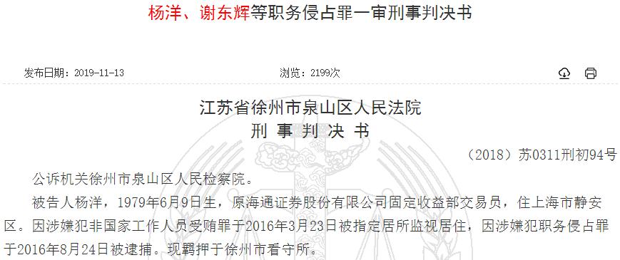 http://www.umeiwen.com/gaoxiao/1453301.html