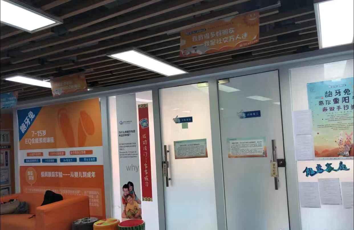 http://www.weixinrensheng.com/zhichang/1448778.html