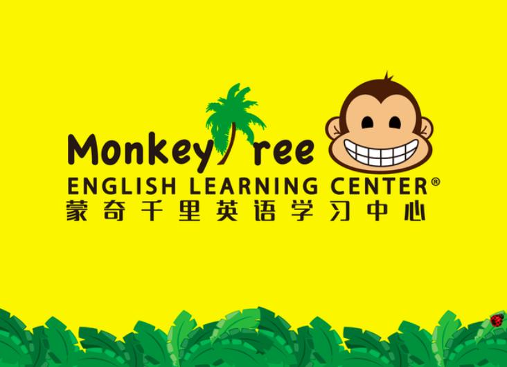蒙奇千里再向港交所递交招股书,系香港最大少儿英语培训机构