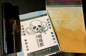 该组织此前为暴徒派发的药暴,图源:港媒