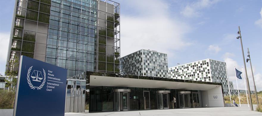 海牙国际刑事法庭,官网图