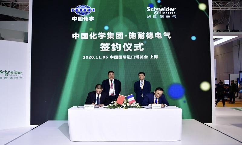 【直击进博会】中国化学工程与施耐德电气公司、西门子公司签约图片