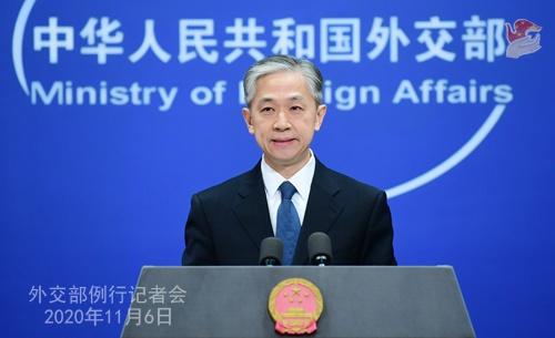 2020年11月6日外交部发言人汪文斌主持例行记者会图片