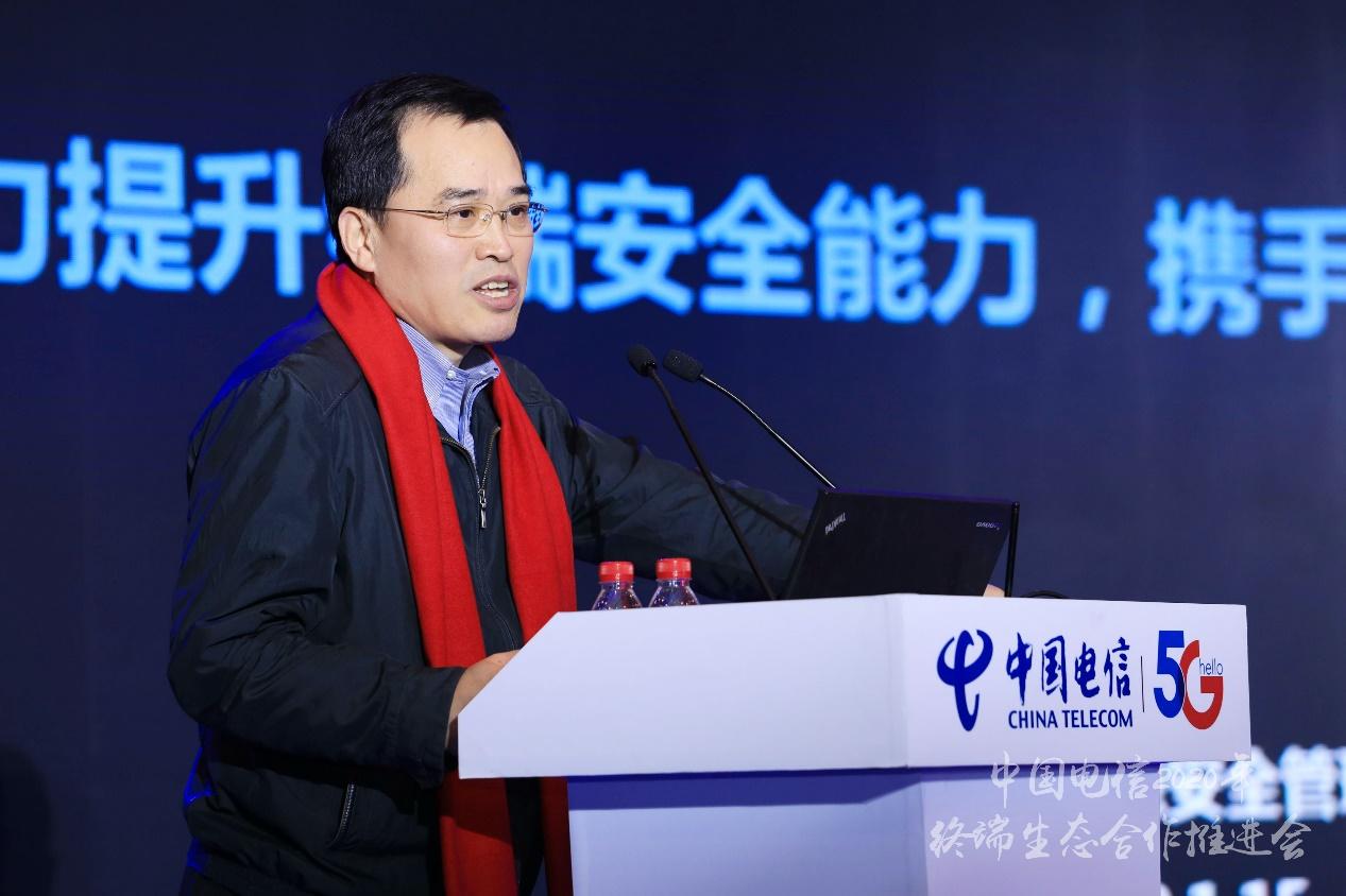 """中国电信李红斌:""""1+2+3""""合作模式,打造泛智能终端安全生态"""