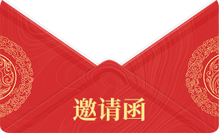"""【华泰证券2021年度投资峰会预热】""""新周期 再出发—下一个五年的中国经济"""""""