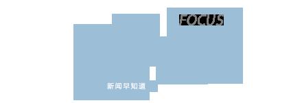 【8点见】韩国艺人不戴手套摸熊猫幼崽 中国野生动物保护协会发声图片