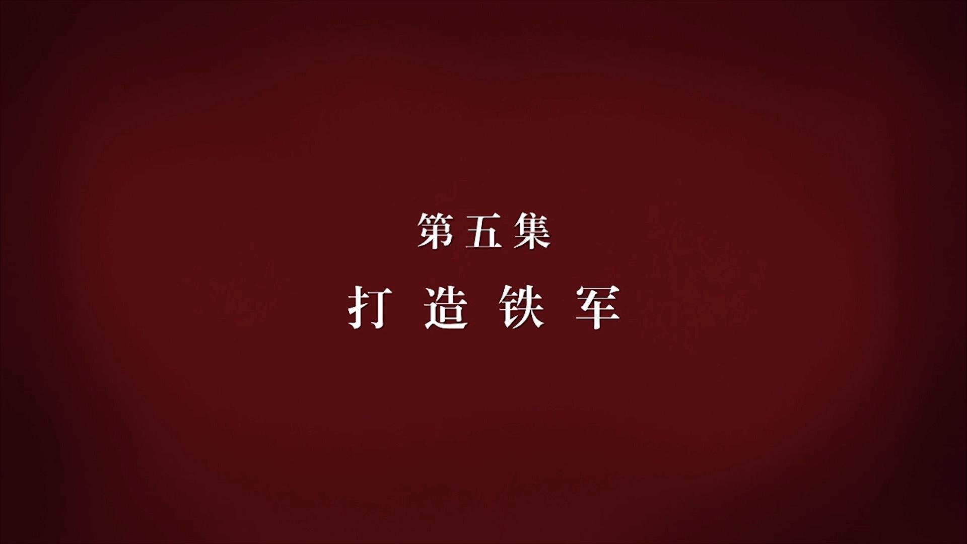 边反腐边腐败 省纪委领导唆使涉案人强硬对抗调查