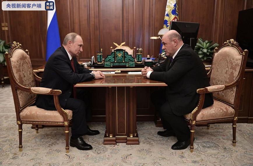 △普京与米舒斯金在莫斯科克里姆林宫会谈( 图片来源:今日俄罗斯)