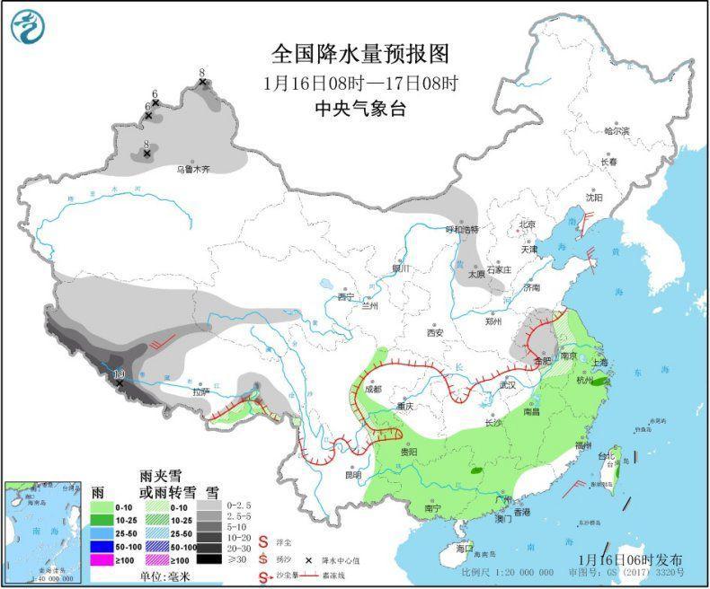 全国降水量预报图(1月16日08时-17日08时) 来源:中央气象台网站