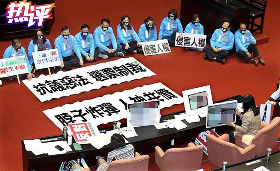"""央视:相信台湾民众不会任由""""反"""