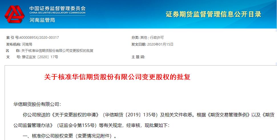 http://www.weixinrensheng.com/caijingmi/1447716.html