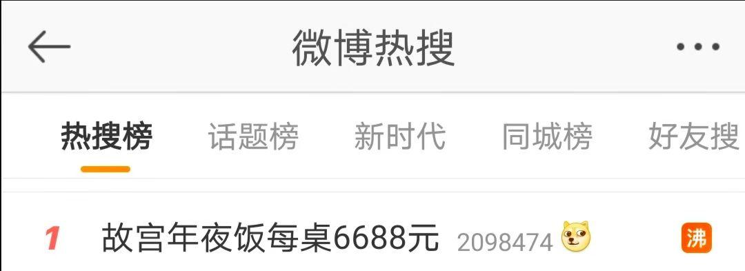 http://www.edaojz.cn/jiaoyuwenhua/438249.html