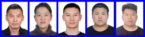 哈尔滨市公安局9.25专案组征集李俊衡 (李波)等人涉黑涉恶违法犯罪线索的通告