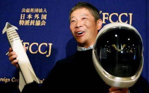 反响强烈!日本富豪征女伴共赴月球 一周后申请者破2万