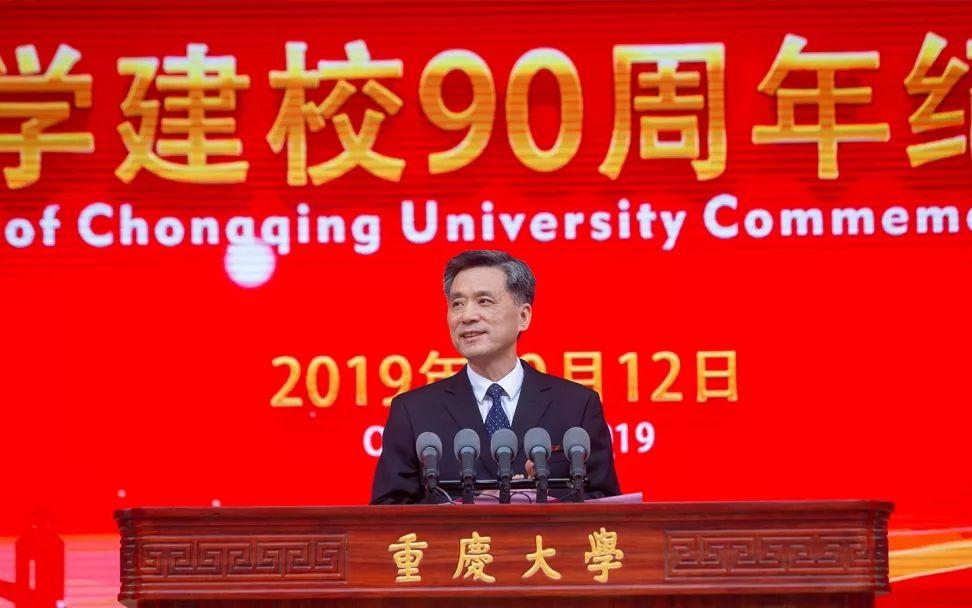 时隔5年,周旬再次出任重庆市人大常委副主任图片