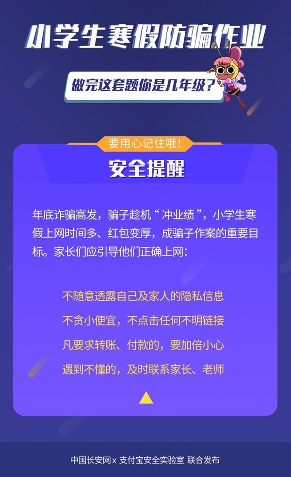 http://www.xqweigou.com/dianshangrenwu/100917.html