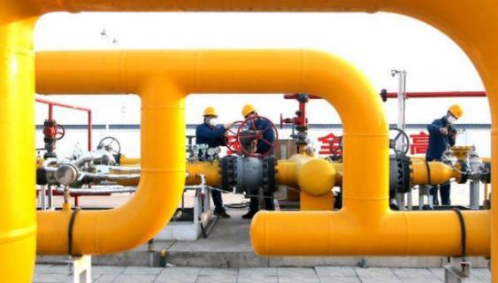 今日能源看点:国家发改委:2020年11月5日起国内成品