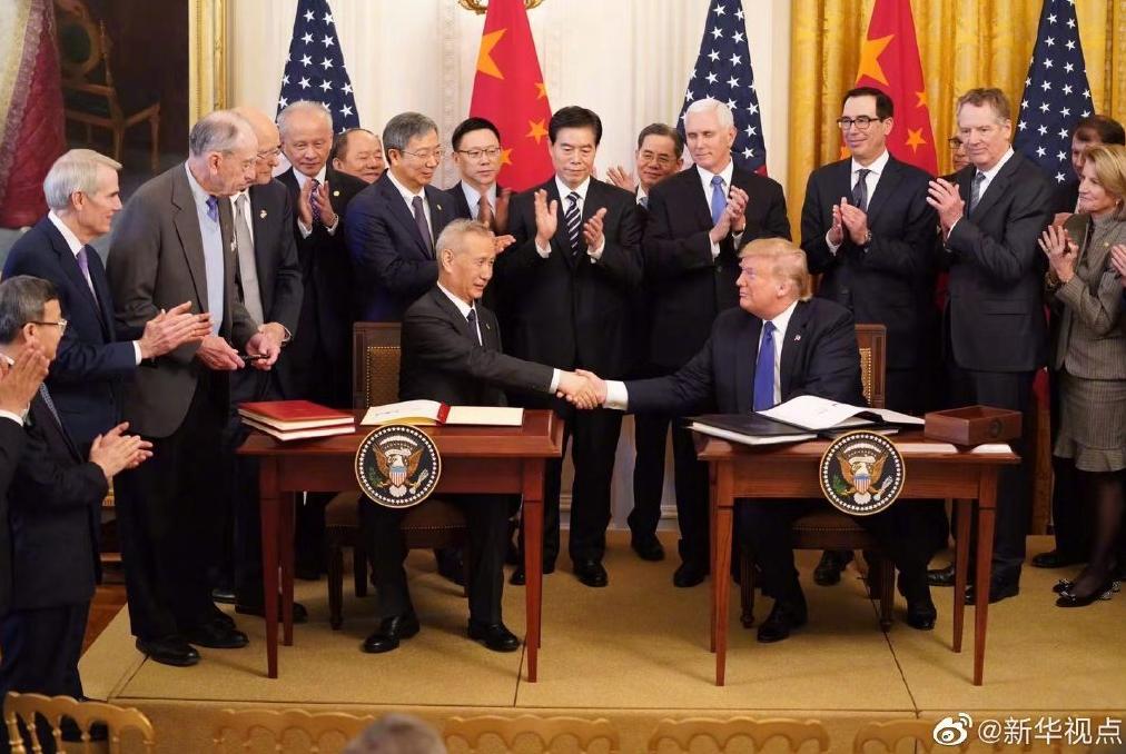 海外网评:互利共赢是中美协议的核心图片