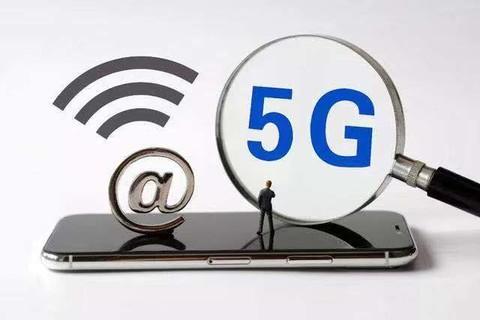电信运营商高层调动,迎接5G加码战
