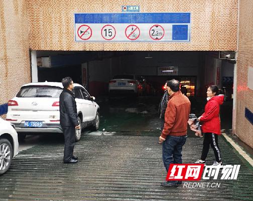 衡阳市石鼓区人防办春节前夕开展人防工程巡查