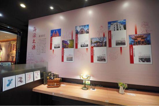 百胜中国跨界城市文化 海派文化主题餐厅亮相徐家汇