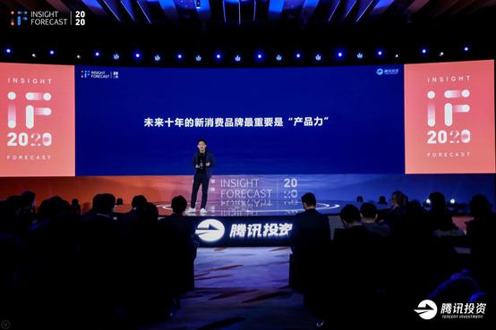 小红书毛文超:当前国际品牌强势的领域正是中国新品牌的机会
