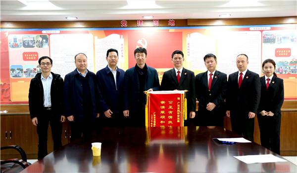 发挥审判职能 服务营商环境 当事人撤诉送锦旗图片