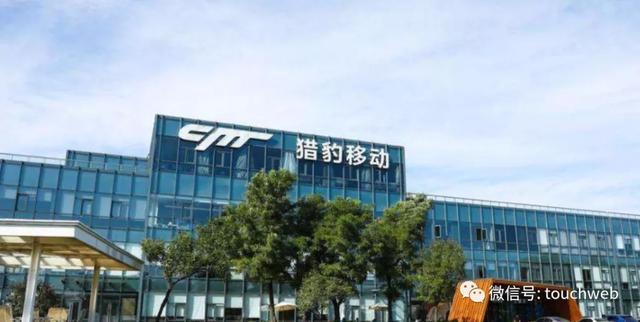 猎豹移动CFO姜振宇离职 前人人公司高管任今涛接任